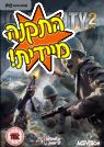 שרת Call of Duty 2