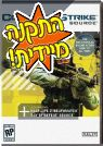 שרת Counter Strike Source