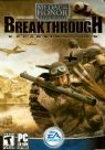 שרת Medal of Honor Allied Assault Breakthrough