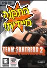 שרת Team Fortress 2